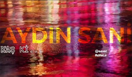 دانلود آهنگ آذربایجانی جدید Aydin Sani به نام Kas ki